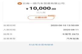 投诉四川现代商用轻卡公司云南省曲靖市云南一顺汽车贸易有限公司