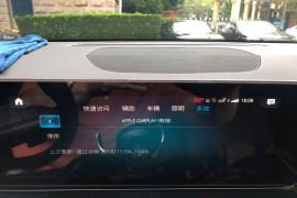 GLB200减配碳罐电磁阀阻尼器、停用CarPlay