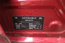 大庆市鑫华晟汽车销售服务有限公司销售库存车及不给贷款合同,欺诈消费者。