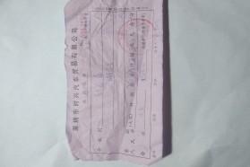 我投诉深圳市时兴汽车贸易有限公司欺骗消费者