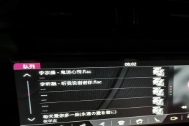 捷豹XEL中控死机、歌名显示错误