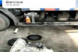 江淮公司拒保