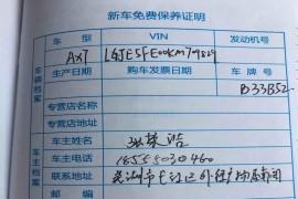 马鞍山同洲得朗4s店销售欺诈言而无信!
