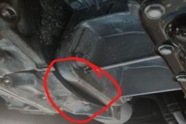 发动机和变速箱连接处渗油