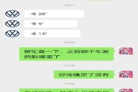 陕西省西安市航天九州上汽大众4S店