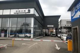 岳阳兴燕吉利4S店维修质量不负责任
