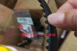 正时皮带和机油泵皮带与曲轴箱相通