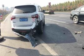 我的车发生碰撞,需要换件,还没给修好