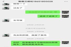 雪佛兰江苏米兰4S店收取1万元定金后反悔