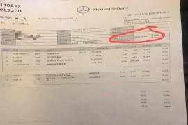 奔驰Glb减配,出售问题车