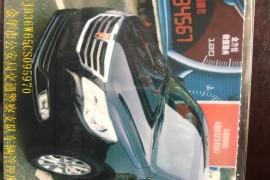 车内化工味道刺鼻极重严重影响乘车人健康