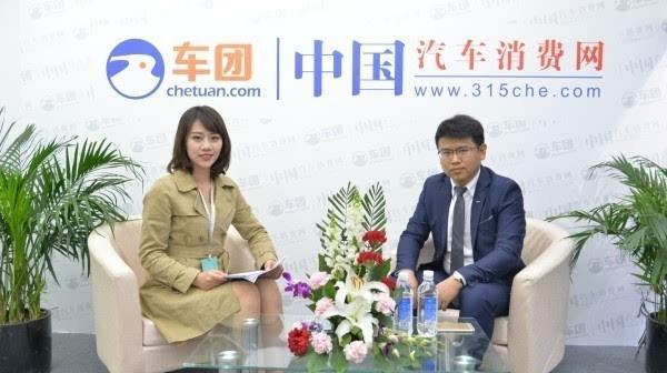 2017上海车展:专访奇瑞汽车营销公司品牌总监曹廷