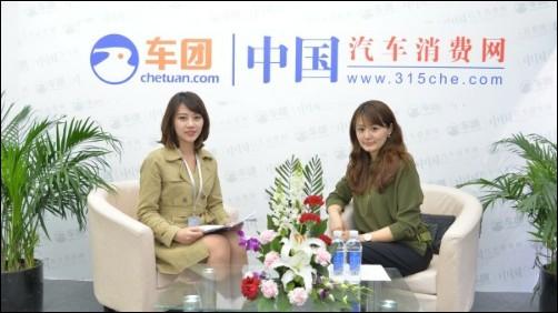 2017上海车展:专访上汽集团乘用车荣威品牌营销部高级经理崔雅丽