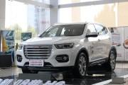 新哈弗H6 Coupe徐州腾盛震撼上市 售价11.9万起