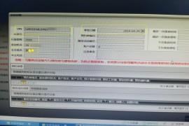 广州华灵汽车销售公司长安马自达买的新车123天前已有其