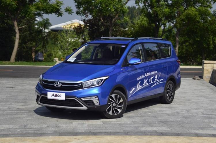 欧尚A800新增国六车型 售6.39-7.69万元