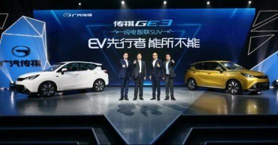 传祺GE3重塑新能源SUV新标杆