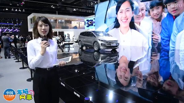 2017上海車展視頻直擊 吉利MPV