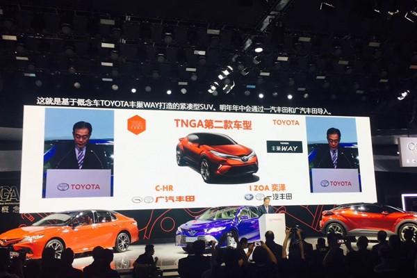 2017广州车展:丰田国产小型SUV命名