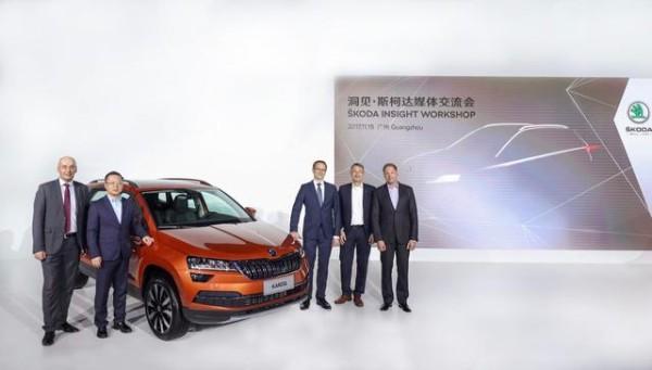 斯柯达将在华进行大规模投资 持续推进SUV攻势