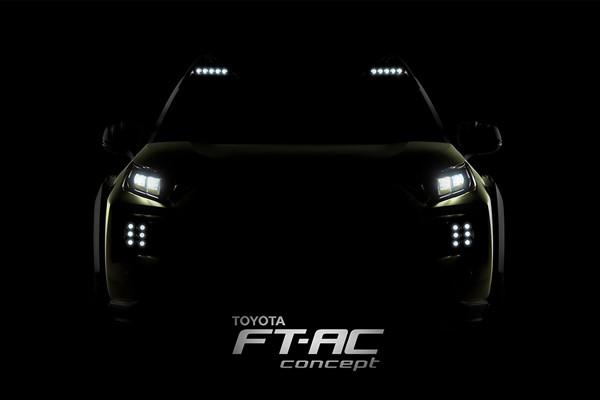 丰田FT-AC概念车预告图 洛杉矶车展发布