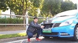 品质第一 试驾新款腾势纯电动车