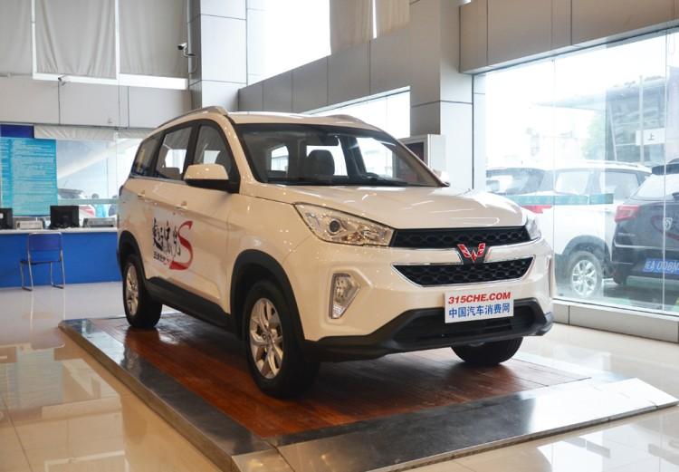 共推两款 五菱宏光S3新车型3月6日上市
