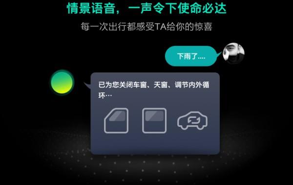 荣威启动互联网汽车在线时代_北京赛车彩票