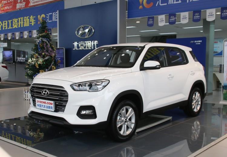 北京现代ix35现车热销 优惠高达1.7万元