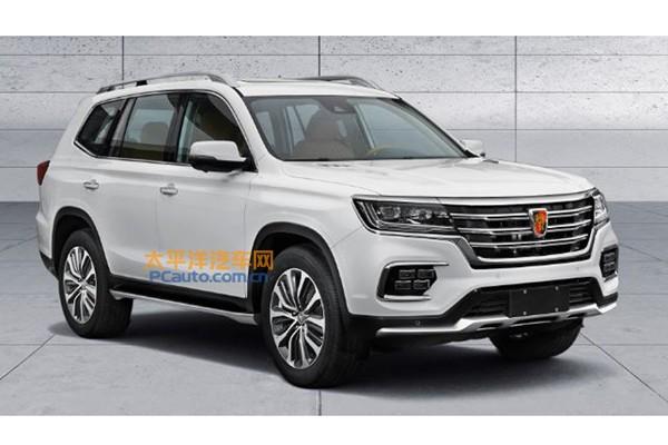 荣威RX8申报信息 中大型SUV/上半年上市