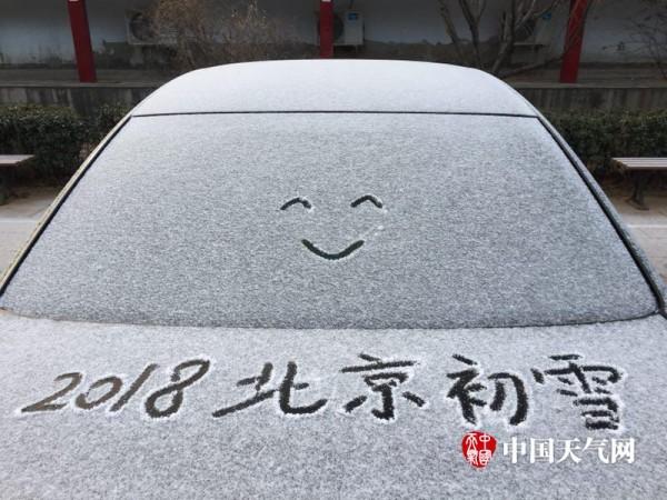 北京迎来初雪,纯电动汽车能扛得住吗?