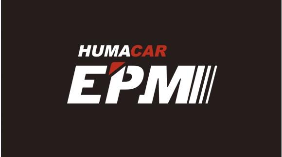 HUMACAR与美国EVAN PAUL高端超跑平台达成高级战略合作,推出全新高端品牌HUMACAR EPM
