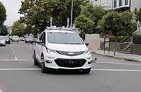 美国汽车协会:大部分美国司机对自动驾驶汽车不信任
