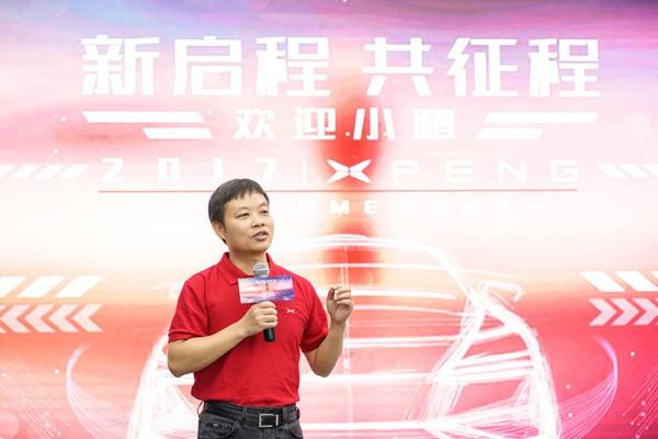 小鹏汽车宣布22亿B轮融资,阿里、富士康、IDG联合领投
