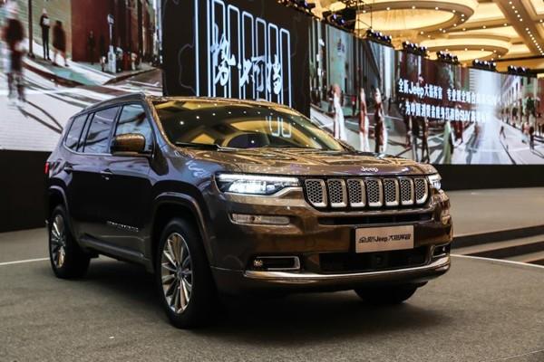 Jeep大指挥官正式发布 第二季度上市