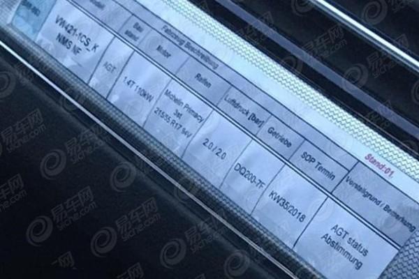 疑似新帕萨特底盘测试车谍照 或8月下线