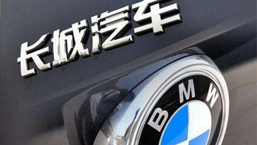 长城汽车与宝马公司将合资,国产MINI电动车