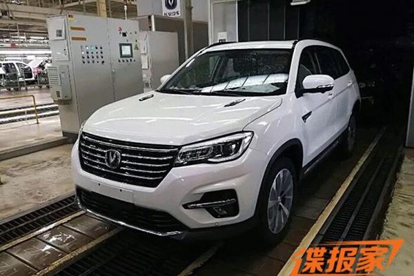 曝新款长安CS75消息 将于北京车展上市
