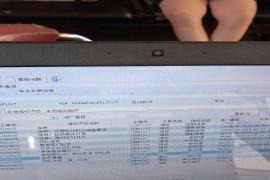 投诉四川攀枝花四十九万有4s店变速器质量问题