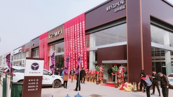 君马汽车徐州君临4S店开业庆典暨君马S70上市发布会圆满成功!