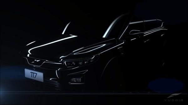 云度π7预告图发布 将4月北京车展亮相