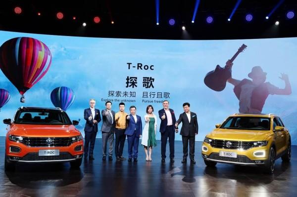 """一汽-大众首款SUV—T-ROC来袭 中文名定为""""探歌"""""""