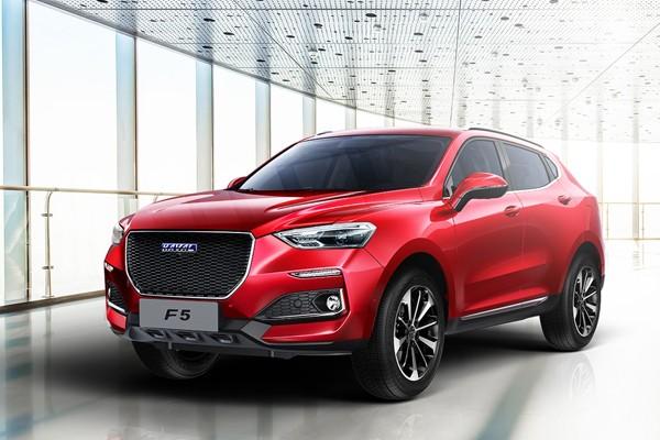 长城哈弗F5官图正式发布 北京车展首发