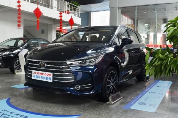 宋MAX平价销售7.99万起 店里现车供应中