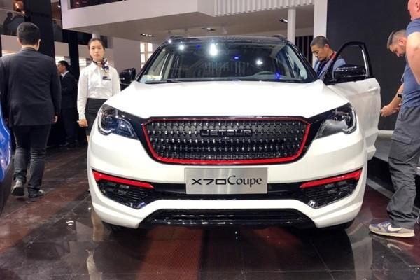 2018北京车展:捷途X70 Coupe正式发布