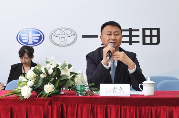 2018北京车展:一汽丰田高层领导访谈