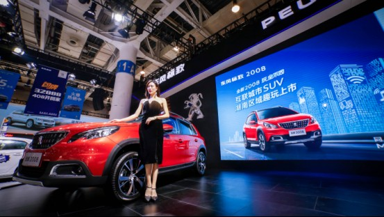全新2008互联版湖南上市,亮相湖南国际汽车展览会