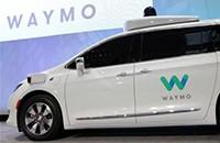 2030年 Waymo将占全球自动驾驶出租车市场60%份额