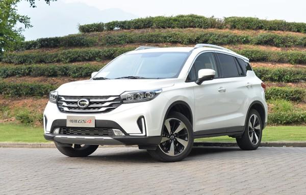 广汽传祺新款GS4上市 售8.98-15.18万元