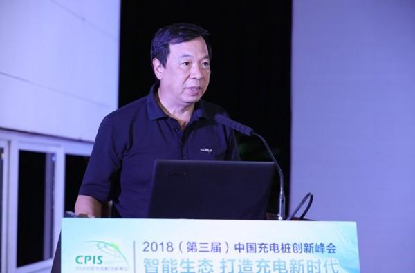 北京私人电动乘用车保有量达12.4万辆